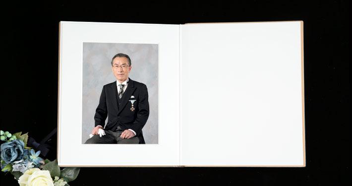 叙勲褒章記念写真 上質なアルバム ポートレート 叙勲褒章の記念写真保管に最適なアルバム